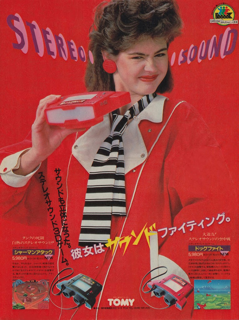 80s Vintage Clothing In The Uk Just Got Easier: Wacky Vintage Japanese Ads From The 1970s And 80s
